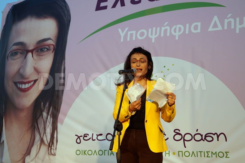 1399853532-eleanna-ioannidou-thessalonikis-green-mayoral-candidate_4720931