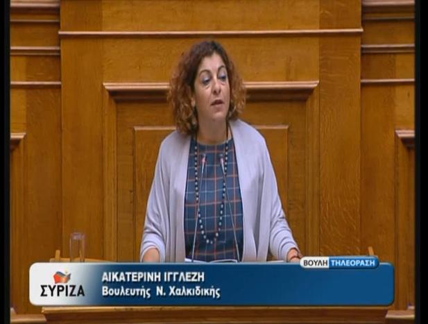 2014_10_10_parliament