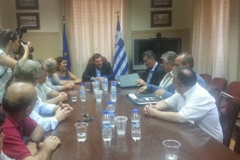 tsipras meeting with #skouries